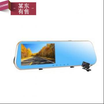 米狗 MCR-2417行车记录仪高清双录停车监控4.3寸执法记录仪倒车影像