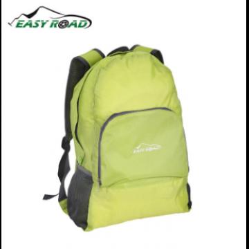 易路达超轻折叠双肩包 超轻折叠双肩包 体积小 展开实用面积大 果绿色 (40个/箱)