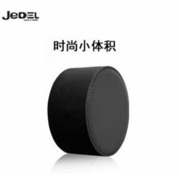 JEDEL 蓝牙音箱迷你无线音响便携低音炮 WAVE-70 防水防尘手机通用 黑色