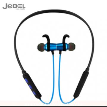 JEDEL 无线蓝牙耳机 运动跑步音乐通话 耳塞式csr4.1通用型 gear