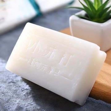 肥皂透明皂小苏打内衣皂宝宝皂不伤手持久留香洗衣皂消毒杀菌