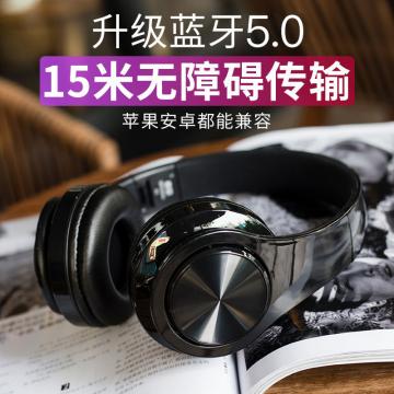 奇联B3头戴式蓝牙无线耳机带麦克风可插卡重低音电脑男女通用耳麦