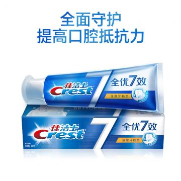 佳洁士全优7效强健牙釉质牙膏180克