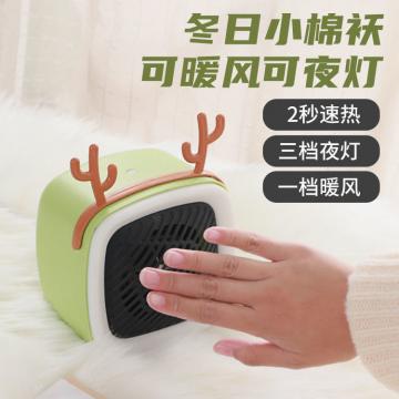呆萌暖风机家用创意小夜灯取暖器静音速热办公室小型热风机电暖器