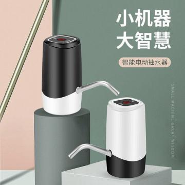 桶装水抽矿泉水自动按压出水小型饮水机水桶压水器家用抽水机电动