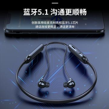 【自带歌曲】运动蓝牙耳机可插卡挂脖无线OPPO华为vivo苹果全通用