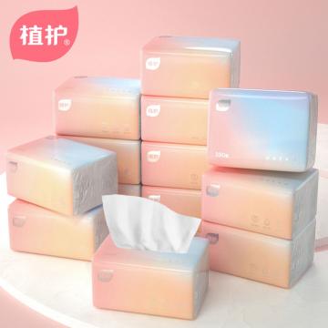 植护40包原木纸巾抽纸巾批发家用整箱妇婴卫生纸面巾餐巾纸
