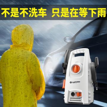 绿田车用洗车机220v高压水泵大功率家用便携式洗车神器清洗机水枪