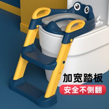 儿童马桶坐便器楼梯式男女孩宝宝阶梯折叠架圈垫小孩厕所家用便盆