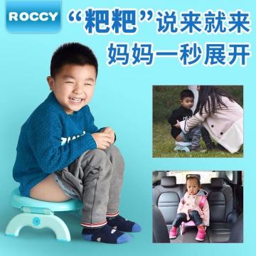 ROCCY便携马桶儿童车载旅行坐便器婴儿可折叠式小马桶圈男女宝宝