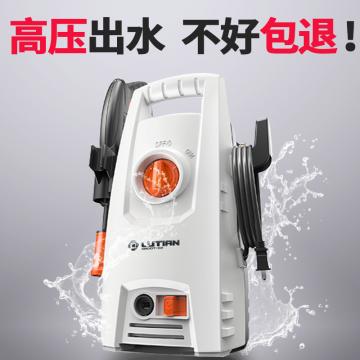 绿田汽车洗车机家用220V神器高压水泵大功率便携式刷车清洗机水枪