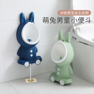 宝宝小便器男孩站立挂墙式小便斗坐便器儿童马桶尿壶男童尿尿神器