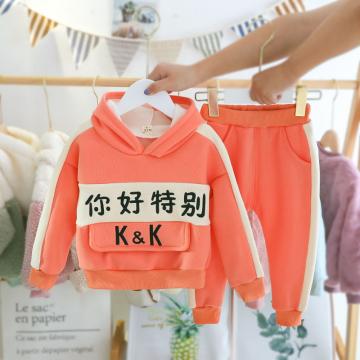 男宝宝冬装套装2020新款女小孩加绒衣服男童秋冬季加厚卫衣两件套