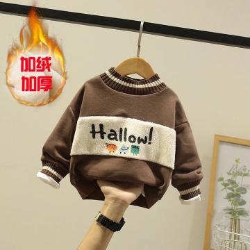 男童卫衣加绒加厚中小童洋气韩版外套女童针织套头秋冬装宝宝长袖