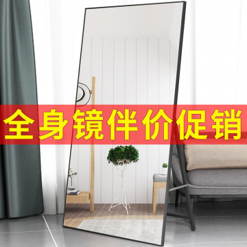 穿衣镜子铝合金框全身试衣镜落地镜立体服装店大镜子壁挂防爆镜