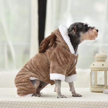 狗狗衣服猫咪衣服秋冬季保暖加厚四腿泰迪比熊小狗小型犬猫宠物服