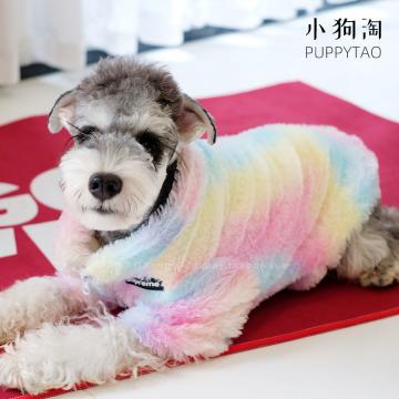 泰迪狗狗潮牌豹纹七彩大衣小型犬雪纳法斗瑞秋冬保暖外套宠物衣服