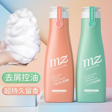 【用完好香】山羊乳氨基酸洗发水护发素沐浴露留香去屑控油男女