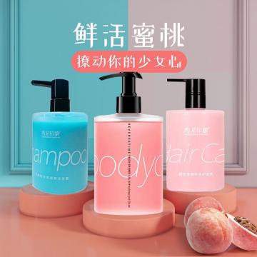 正品水蜜桃氨基酸滋润保湿沐浴露顺滑持久留香洗发水护发素女学生