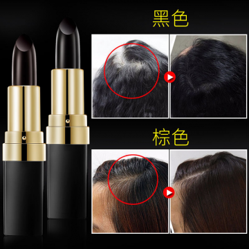 纯天然口红式一次性染发笔遮盖白发补染棒膏纯植物持久快速不掉色