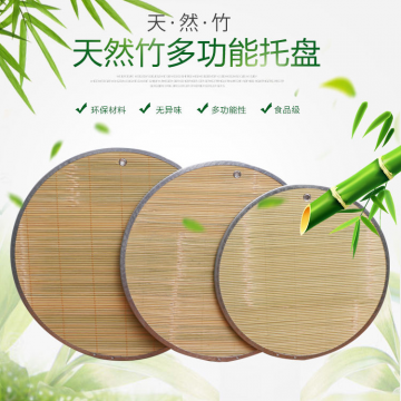 饺子帘天然竹面盖帘面条托盘多层饺子帘面食帘水饺盘包子餐盖垫