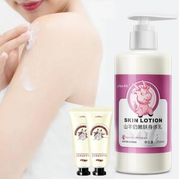 【送护手霜 轻松去鸡皮】山羊奶身体乳保湿紧致补水润肤乳
