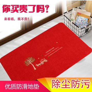 卫生间浴室地垫门垫进门防滑垫PVC橡胶室外塑料脚垫浴室防滑垫