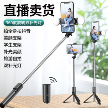 新款蓝牙手机三脚架自拍杆补光灯手机蓝牙自拍杆不锈钢自拍杆支架