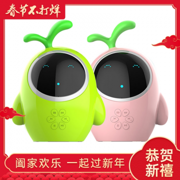 J-冬瓜精灵早教机益蒙智器儿童启蒙机器人学习教育wifi连接智能语音对话AI人工智能对话