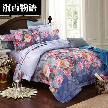 S-隽希家纺 包邮 法式大提花系列 全工艺斜纹四件套 多种花色 200*230cm