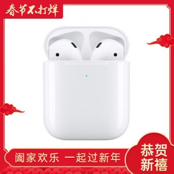 T-欧雷特tws蓝牙耳机s2 高清音质运动时尚 苹果安卓通用 时尚蓝牙耳机