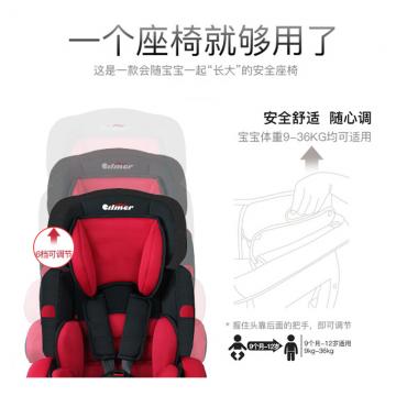 j-吉曼 欧盟标准 儿童安全座椅 9个月-12岁坐躺可调宝宝汽车座椅 BXS-208 安全座椅 儿童座椅