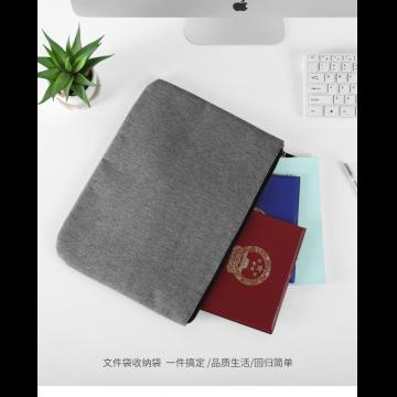 新款阳离子面料证件收纳包旅行护照包大容量文件袋防水防潮