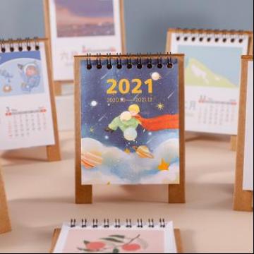 创意台历2021年小清新可爱桌面摆件小台历个性日历
