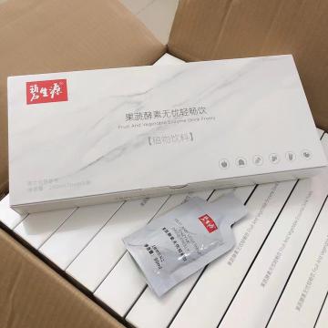 碧生源果蔬酵素无忧轻畅饮30ml*8/盒